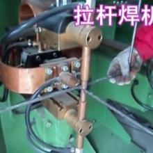 T型碰焊机