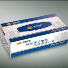 供应郑州餐巾纸盒抽纸湿巾钱夹式折包纸 河南抽纸厂家定做 盒抽纸抽纸盒批发
