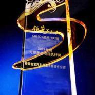 制作水晶奖杯定做水晶奖牌加工水晶图片