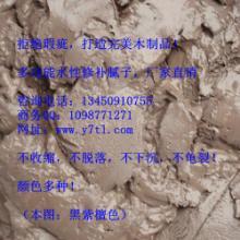 供应水性补土不含苯醛类及重金属