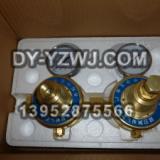 供应YQJ-11管道减压阀