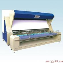 供应验布机/Fabric Inspecting Machine