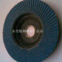 广东东莞7寸百叶轮生产厂家