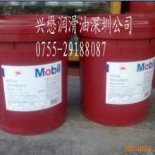 美孚齿轮油塑料压延机齿轮油Mobilge