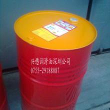 埃索电器绝缘油/变压器油 UNIVOLT埃索变压器油