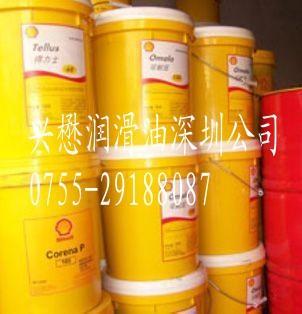 南京美孚力士EP1 EP2 EP3黄油-美孚EP2润滑脂