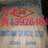 供应厂家批发氧化镁进口氧化镁/日本神牌氧化镁/大量代理销售氧化镁