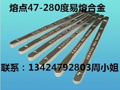 供应保险材料低温易熔合金报价图片