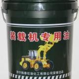 供应工程机械齿轮油