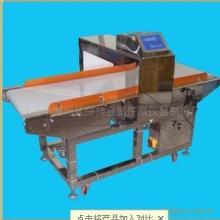 供应腌渍水产品用金属探测仪