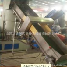 供应北京通州区金属探测仪器 北京通州区金属探测仪器厂家批发