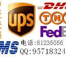 供应台湾化工品电池液体包又清DHL,UPS价优批发