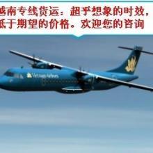 宁波国际快递越南双清图片