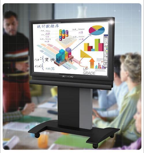 供应交互式液晶电视电子白板一体机
