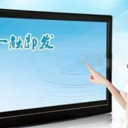 交互式多媒体教学液晶电子白板图片