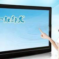 供应交互式多媒体教学电子白板