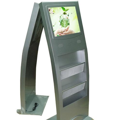 供应15-22寸立式液晶广告机