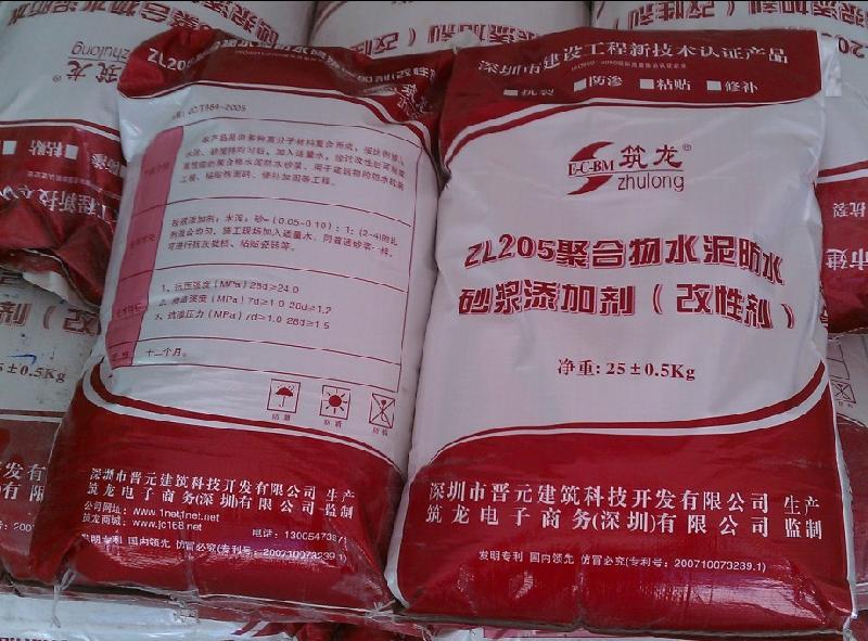 供应广东惠州聚合物水泥砂浆