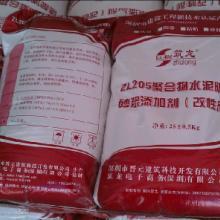 供应河南郑州聚合物水泥防水砂浆添加剂