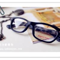 男人帮复古黑框眼镜文艺范眼镜