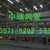 供应中瑞双面铝箔酚醛风管厂价直销