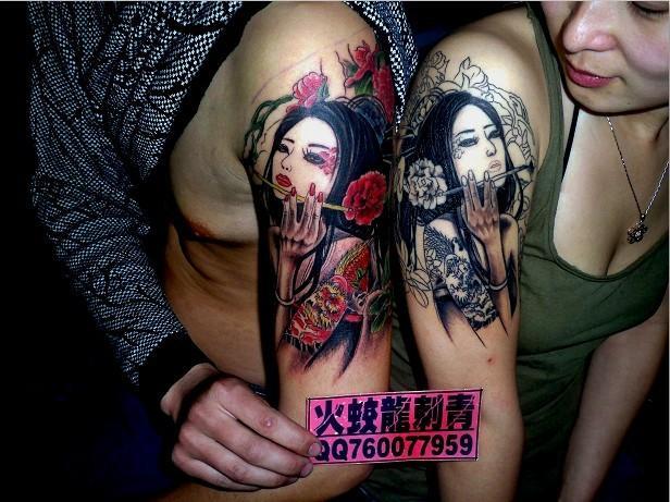 供应青岛纹身火蛟龙刺青纹身