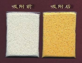 供应黄金吸附专用树脂