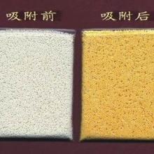 供应黄金吸附专用树脂图片