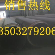 供应沧州龙马钢管销售总经理批发