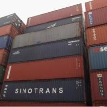 供应海运SOC箱