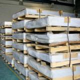 【新到产品—ADC7铝锭铝板铝棒—现货库存】