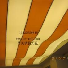 供应无锡精印膜安装,无锡喷绘膜,宜兴透光膜,江苏高分子软膜