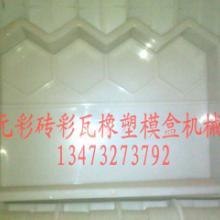 供应TY水泥砖塑料模具液压制砖机