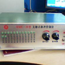 供应除尘器脉冲控制仪控制仪厂家批发