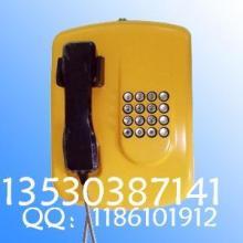 供应公用电话机外壳厂家 公用电话机生产厂家 联通公话配件 公用电话机