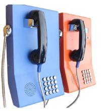 供应户外无线公用电话机 户外GSM公用话机 智能无线太阳能公用电话 图片