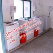 金华永康台州黄岩椒江投币洗衣机图片