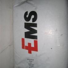 供应聚酰胺 PA12 瑞士EMS BE475