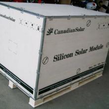 供应出口包装箱图片