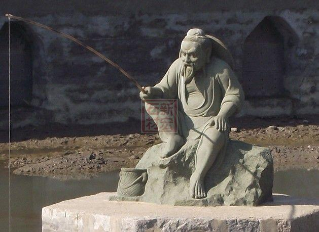 供应姜太公钓鱼石雕塑