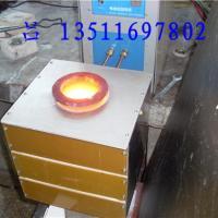 熔金炉熔50克黄金熔炼炉熔100克铂