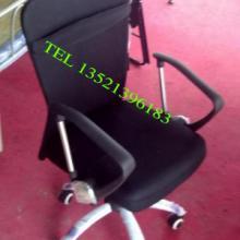 供应出售全新办公转椅弓椅等、、送货出售全新办公转椅弓椅等送货