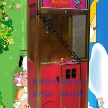 供应同创抓娃娃机同创娃娃机同创台湾抓烟机