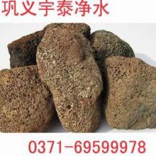 供应火岩石滤料尽在宇泰 质优价廉批发