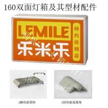 供应广告灯箱铝型材,可折弯型材,16公分广告灯箱铝型材厂