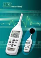 供应DA广州噪音检测仪/深圳数字式噪音计批发/噪音测试仪价格批发