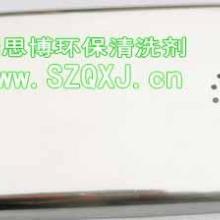 供应深圳铝合金制品抛光除蜡清洗剂批发