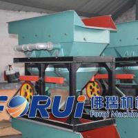 硅锰合金冶炼渣处理工艺流程及设备