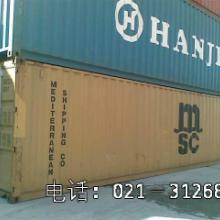 供应上海港口出售6米12米二手集装箱图片