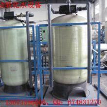 供应锅炉软水处理设备、锅炉软化水设备、锅炉补给水设备全自动软水批发